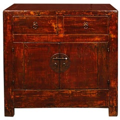 Chinese Cordovan Lacquer Chest