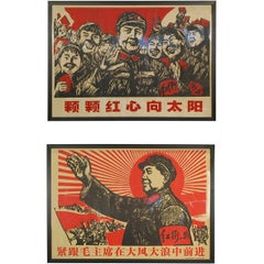 Pair of Chinese Revolution Propaganda Posters
