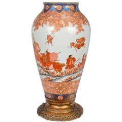 19th Century Japanese Fukagawa Karachi Vase or Lamp