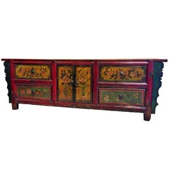 Antique Tribal Chest, Painted with Cranes and Deer