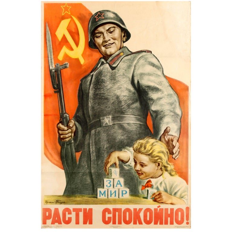 original vintage soviet propaganda poster grow up peacefully to