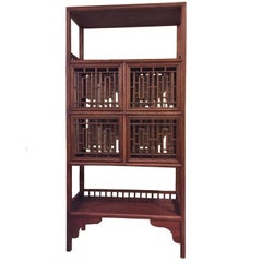 Asian Ming Style Bookcase with Lattice Doors
