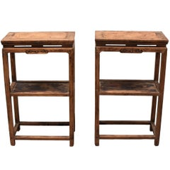 Pair of Ming Style Chinese Antique Side Tables
