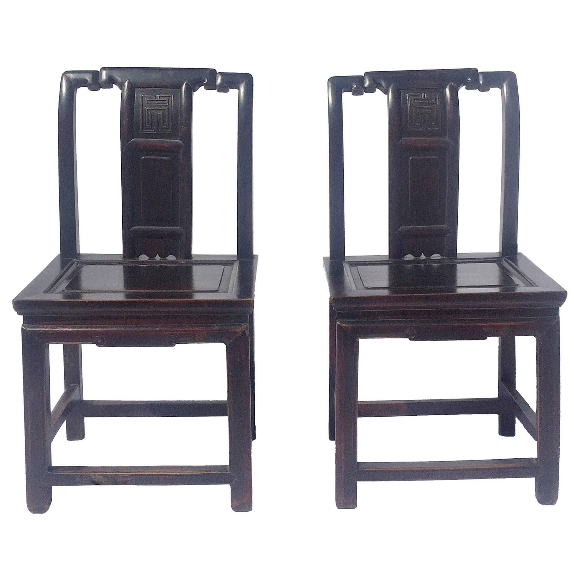 Merveilleux Pair Of Chinese Antique Chairs With Longevity Motif For Sale