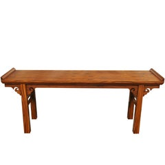 Chinese Rosewood Altar/Scholar's Table