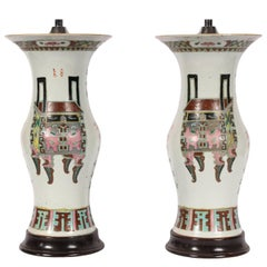 Pair of Chinese Porcelain Twin-Light Lamps