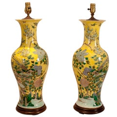 Pair of Yellow Ground Lamps China Republic Period, circa 1915 Now Lamps