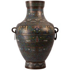 Large Gilt Bronze Champleve Vase, Archaic Style Drilled, Japan, circa 1900
