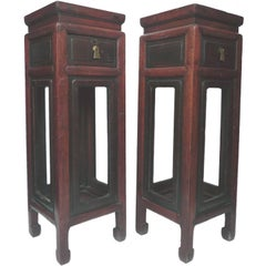Pair of 19th Century, Asian Elmwood Pedestal Stands