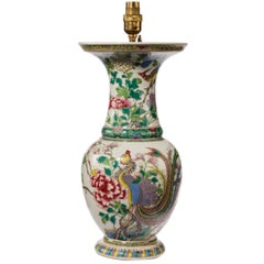 Mid-20th Century Chinese Porcelain Vase Lamp with a Flared Top