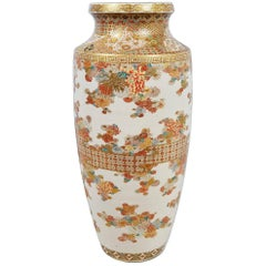Fine Large Japanese Satsuma Vase, 19th Century