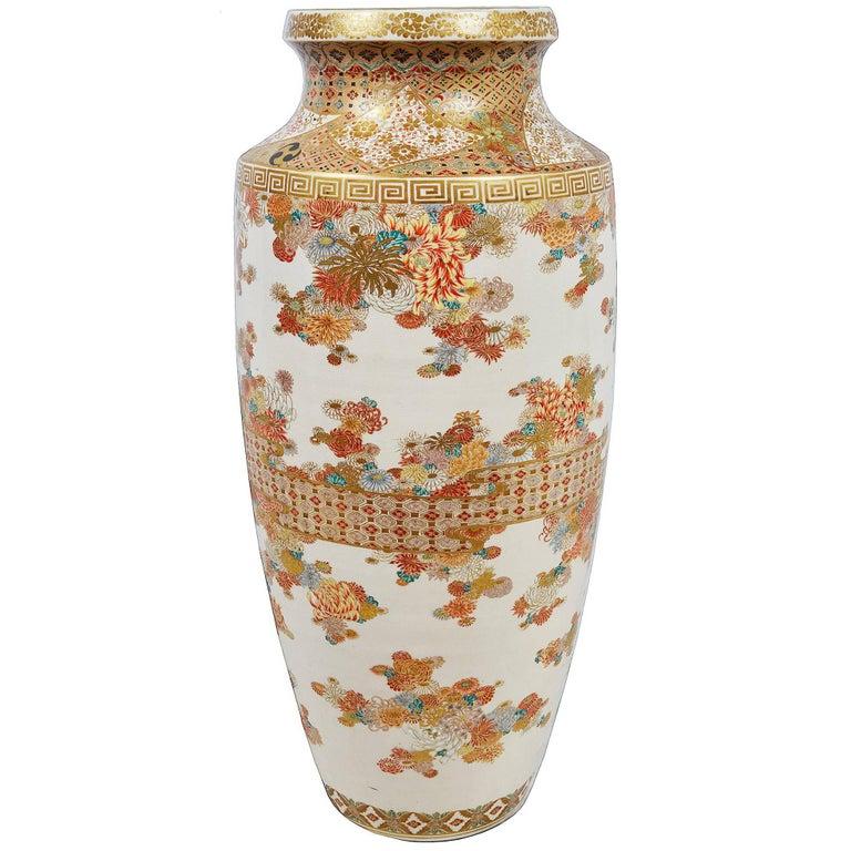 Large Antique Japanese Satsuma Vase For Sale At 1stdibs
