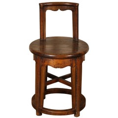 Chinese Occasional Chair