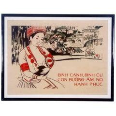 1960s, Vietnamese Propaganda Poster