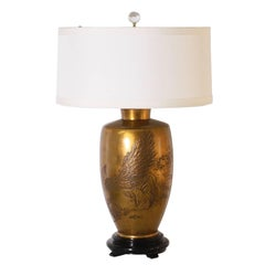 Brass Marbro Peacock Japanese Lamp with Etching, circa 1960
