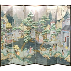 Early 20th Century Chinese Painted Watercolor Wallpaper Screen