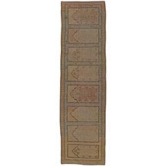 Antique Persian Samarkand Runner