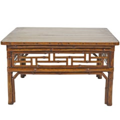 Chinese Low Bamboo Table