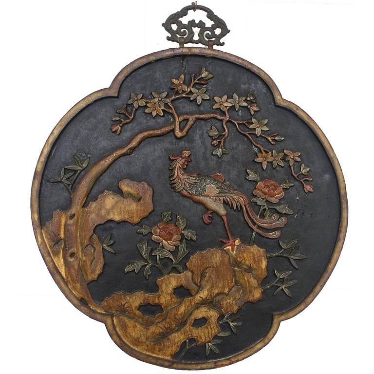 Chinese Quatrefoil Pheasant Panel For Sale