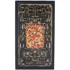 Chinese 'Guardian Lion' Door Panel