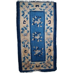 Handmade Antique Peking Chinese Rug, 1900s, 1C43