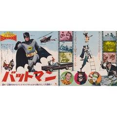 """""""Batman"""" Original Japanese Poster"""