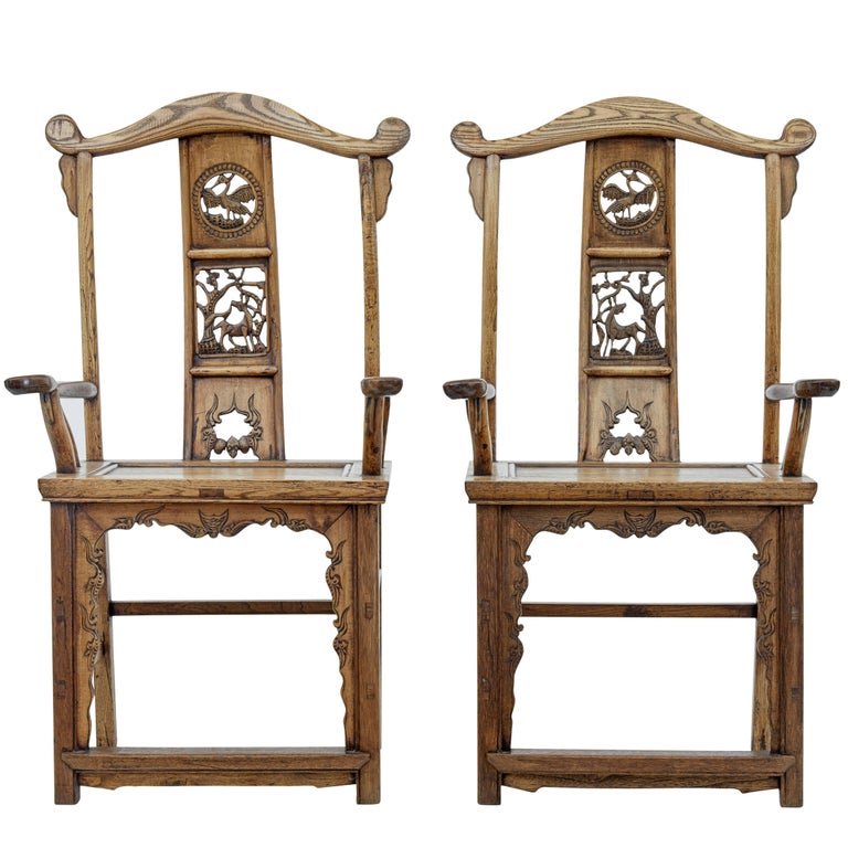 Pair of 19th Century Chinese Elm Yoke Back Armchairs