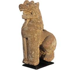 Late 14th Century, Stone Lion, Pagan Period, Art of Burma