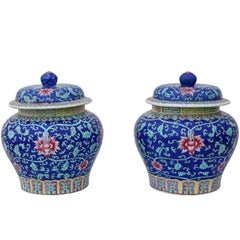 Antique Large Pair of Chinese Republic Period Jars with Lids Ginger Vases