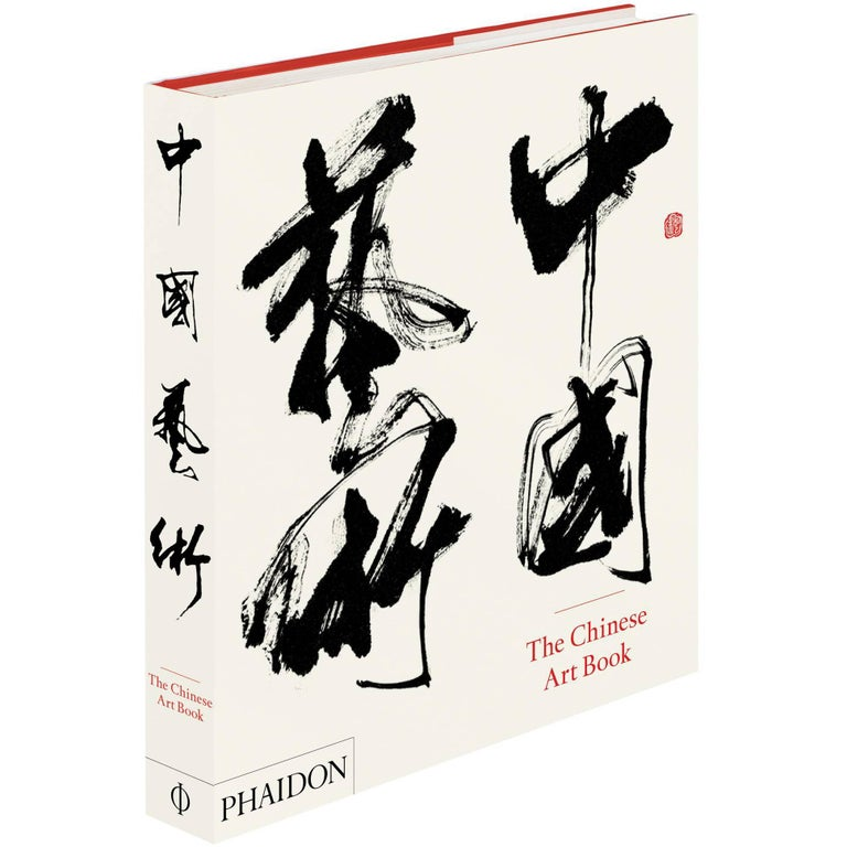 The Chinese Art Book For Sale