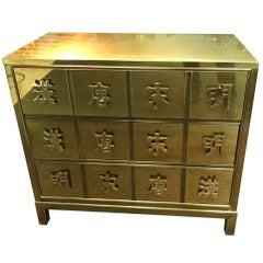 Mastercraft Brass Chest with Chinese Characters Signed