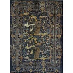 Afghan Pictorial Carpet