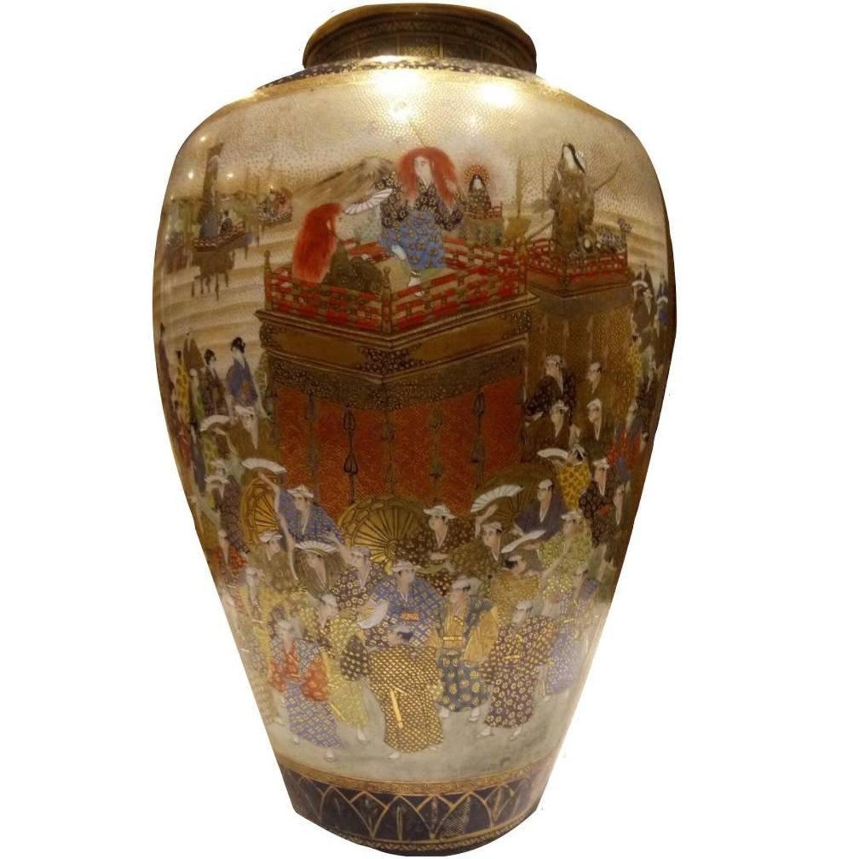 Late 19th century meiji period japanese satsuma vase for sale at late 19th century meiji period japanese satsuma vase for sale at 1stdibs reviewsmspy