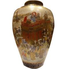 Late 19th Century Meiji Period Japanese Satsuma Vase