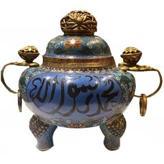 Early 19th Century Cloisonné Incense Burner
