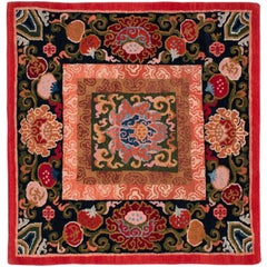 Small Square Tibetan Area Rug/Meditation Mat