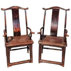 Antique Pair of Chinese Qing Dynasty Style Elmwood Open Armchairs, circa 1860