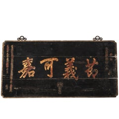 Chinese Wood Sign