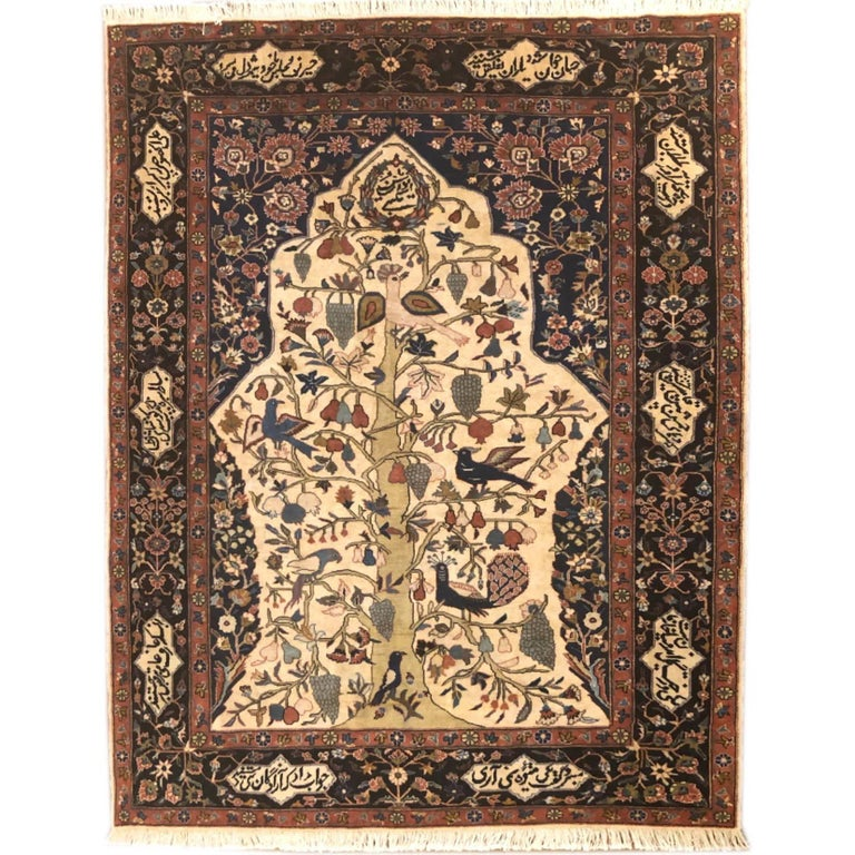 Persian Tree of Life Quchan Rug 1