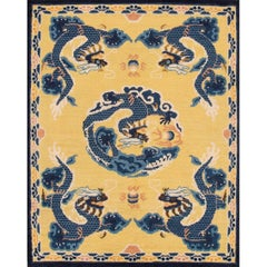 Vintage 1960s Yellow or Blue Chinese Rug