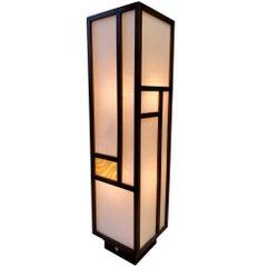 Mid-Century Modern Walnut Lamp