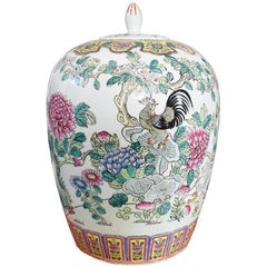 Famille Rose 18th Century Chinoiserie Pink Green Yellow Ginger Jar, Qing Dynasty