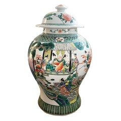 Famille Verte Rose 20th Century Chinese Kangxi Dynasty Ginger Jar Pink accents