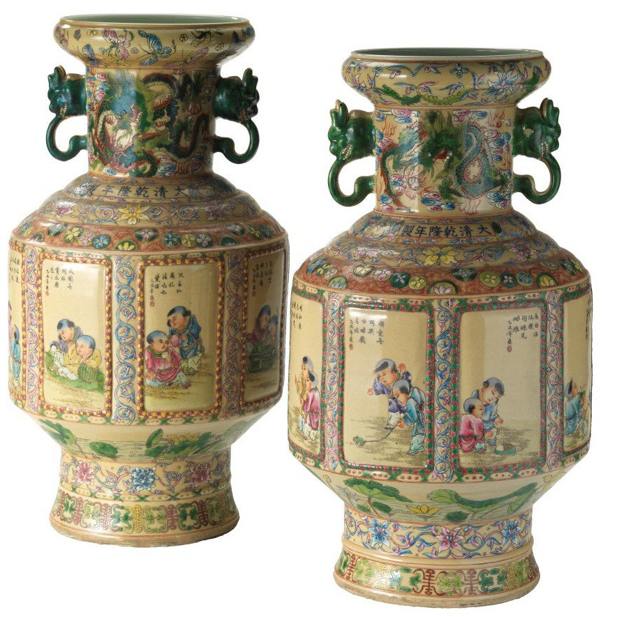 Set of Two 19th Century Chinese Porcelain Vases