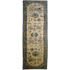 Antique Peking Runner Rug 'Wide'