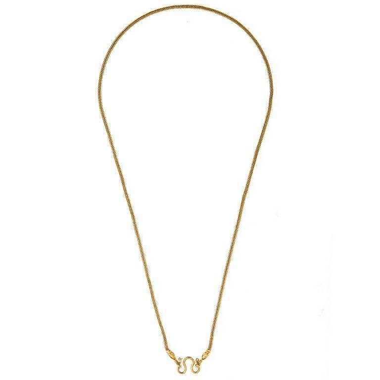 Etruscan Style Yellow Gold Chain