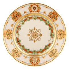 Russian Imperial Porcelain Grand Duke Konstantin Nikolaevich Service Plate