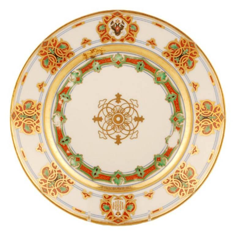 Russian Imperial Porcelain Grand Duke Konstantin Nikolaevich Service Plate For Sale