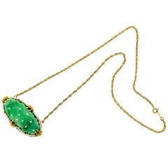 Carved Oval Jadeite Jade Natural Pearl Gold Pendant Necklace