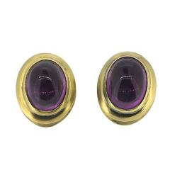 1980's Kai-Yin Lo Amethyst Cabochon and Vermeil on Sterling Clip Back Earrings